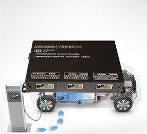 动力电池管理系统BMS